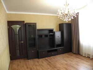 Квартира Завальная, 10г, Киев, R-18364 - Фото