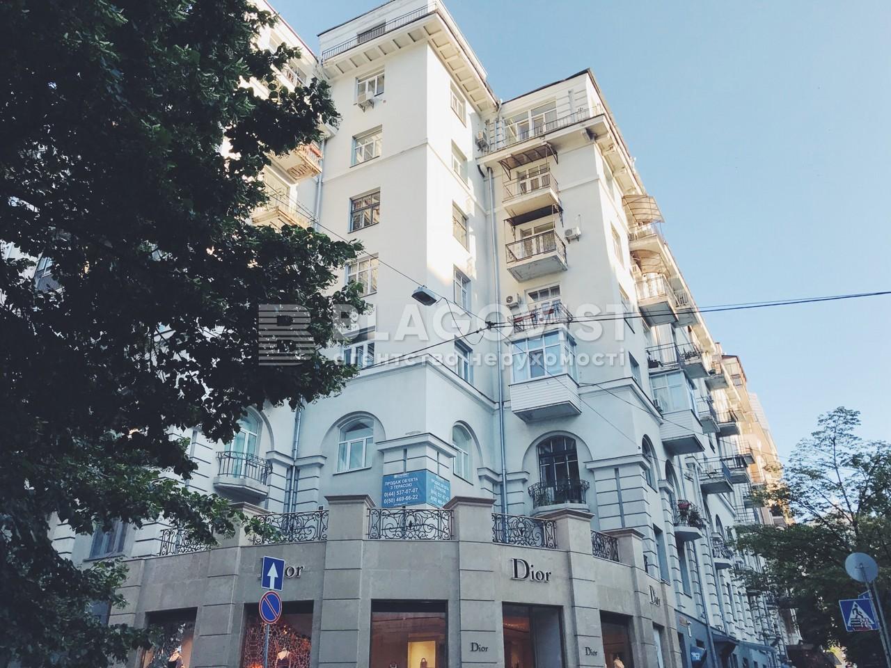 Квартира A-108967, Заньковецької, 5/2, Київ - Фото 2