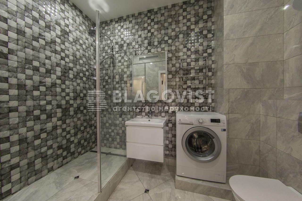 Квартира Z-327239, Джона Маккейна (Кудри Ивана), 7, Киев - Фото 18