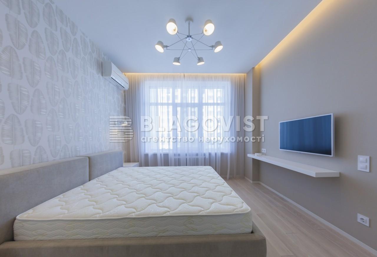 Квартира C-104977, Драгомирова Михаила, 17, Киев - Фото 10
