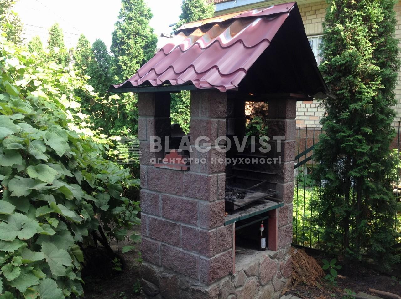 Дом R-18383, Петропавловская Борщаговка - Фото 8