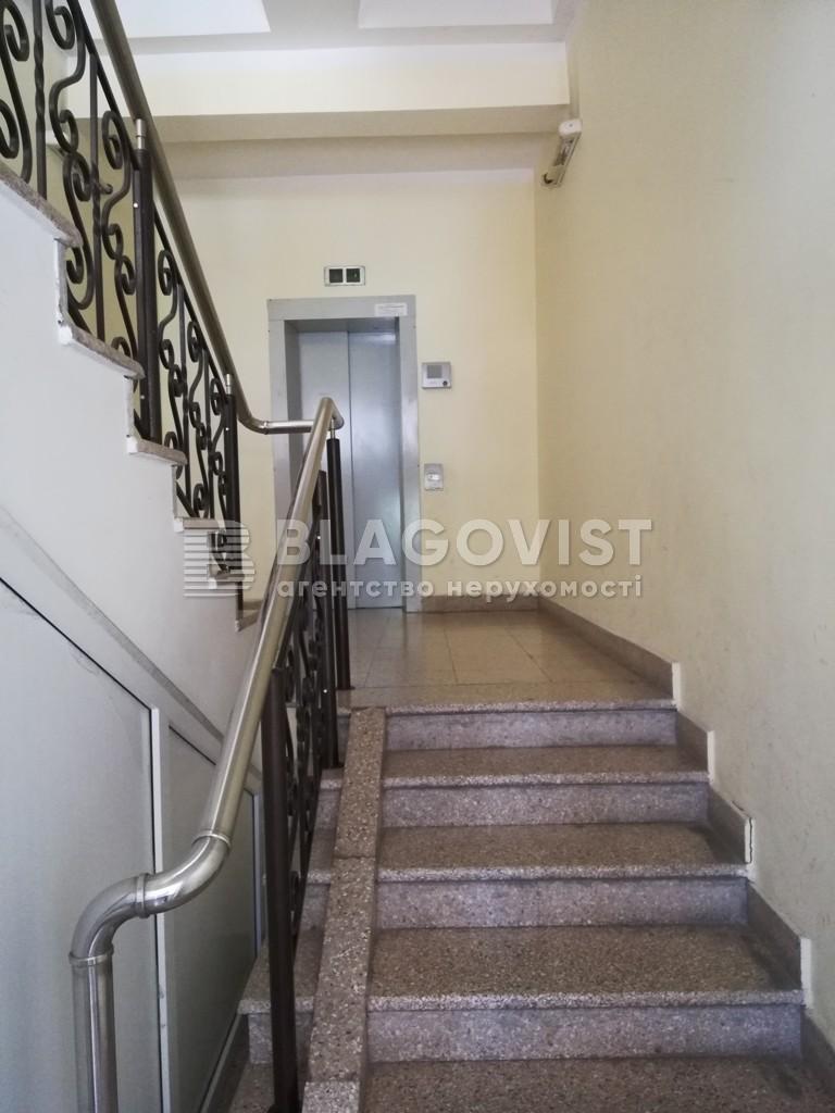 Квартира E-37510, Оболонская набережная, 19 корпус 4, Киев - Фото 7