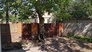Будинок Селекціонерів, Київ, Z-1573356 - Фото 13
