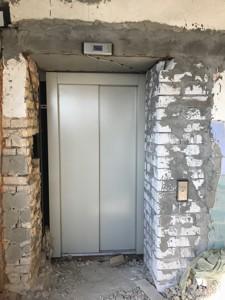 Нежилое помещение, Кирилловская (Фрунзе), Киев, Z-1869330 - Фото 19