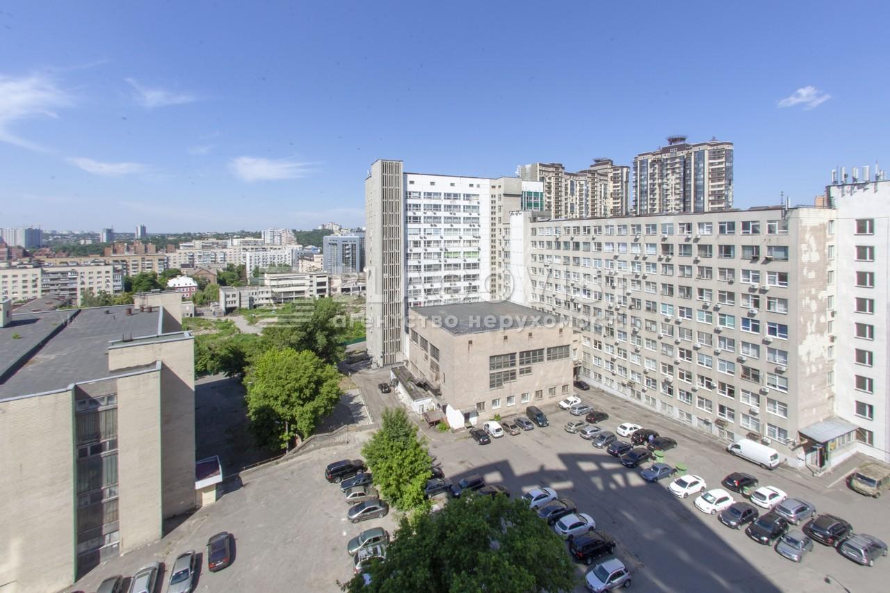 Квартира C-105024, Иоанна Павла II (Лумумбы Патриса), 6/1, Киев - Фото 22
