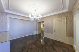 Квартира Институтская, 18а, Киев, M-20931 - Фото 24
