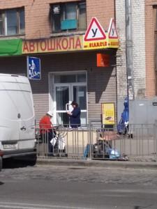 Офис, Мельникова, Киев, R-18422 - Фото1
