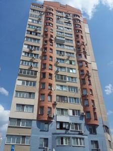 Квартира Григоренко Петра просп., 1б, Киев, Z-808358 - Фото