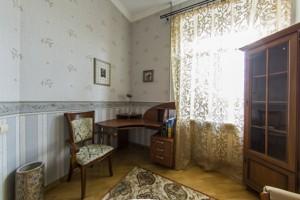 Квартира Малая Житомирская, 16/3, Киев, A-58735 - Фото 14