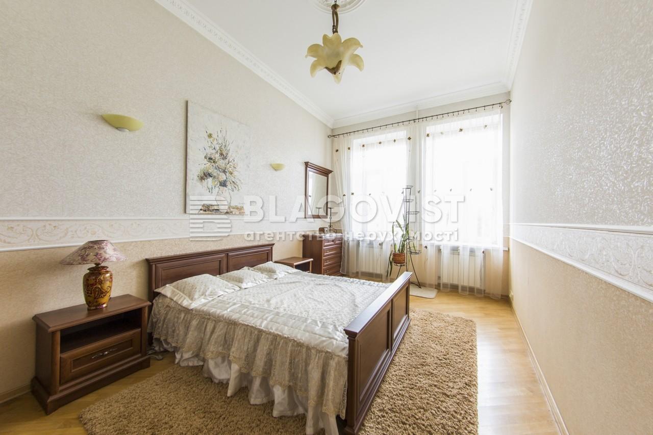 Квартира A-58735, Малая Житомирская, 16/3, Киев - Фото 16