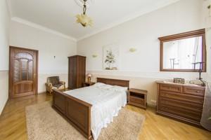 Квартира A-58735, Малая Житомирская, 16/3, Киев - Фото 17