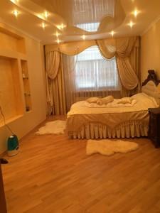 Квартира Мишуги О., 2, Київ, R-18517 - Фото 5