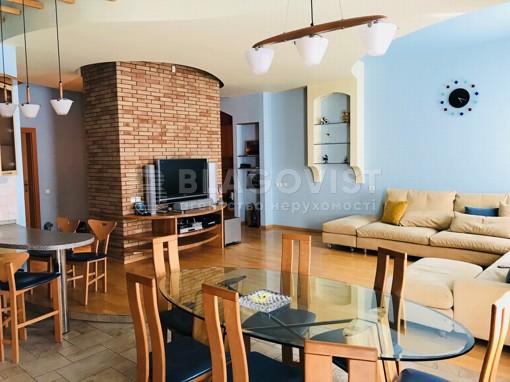 Квартира, R-18515, 27