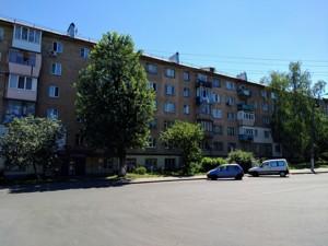 Коммерческая недвижимость, R-33758, Светлицкого, Подольский район