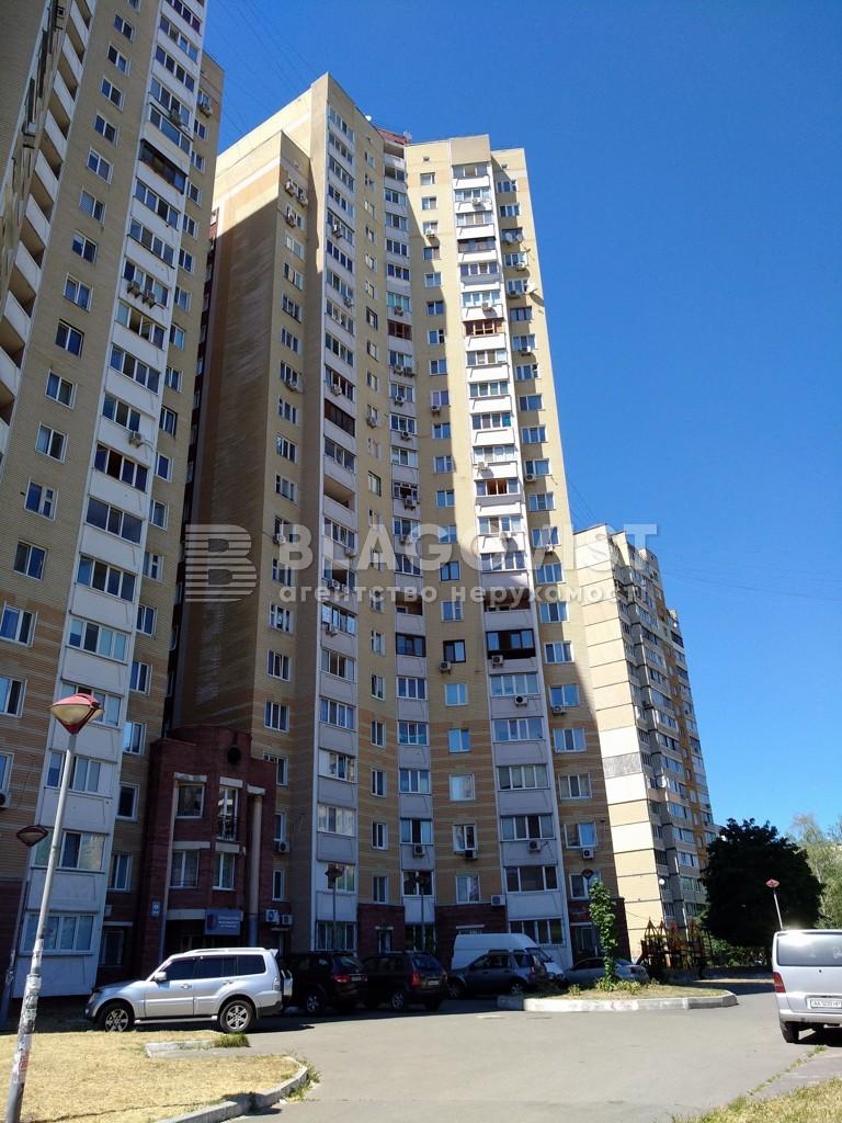 Квартира R-15587, Гонгадзе Георгия просп. (Советской Украины просп.), 18ж, Киев - Фото 1