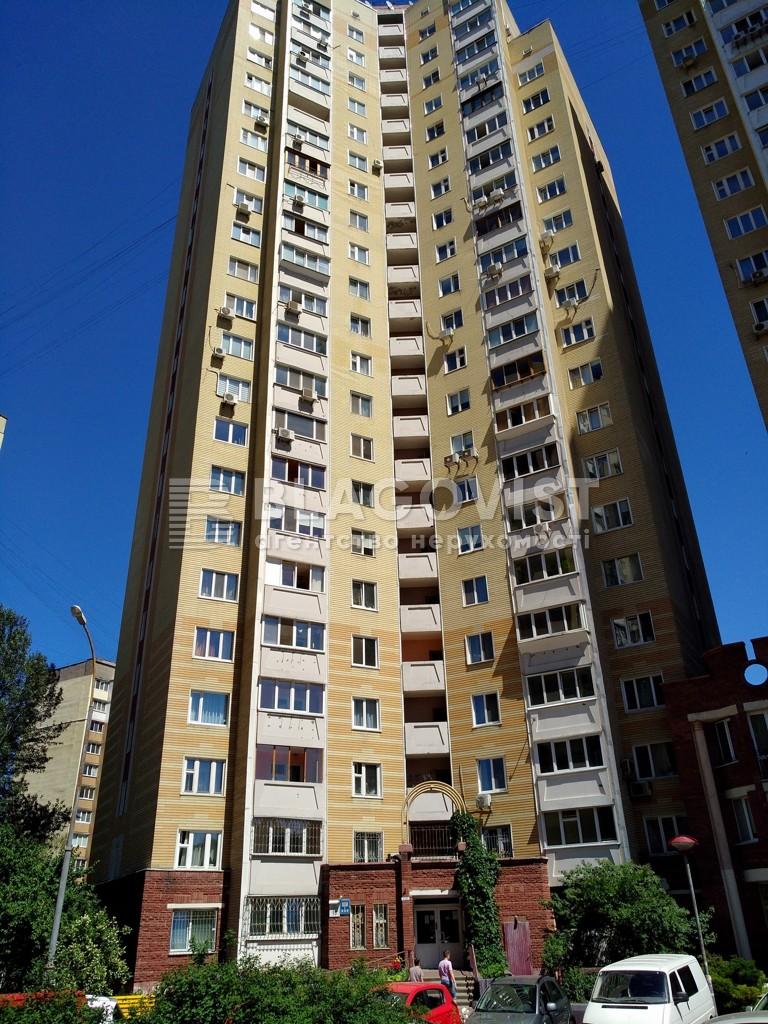 Квартира R-15587, Гонгадзе Георгия просп. (Советской Украины просп.), 18ж, Киев - Фото 2