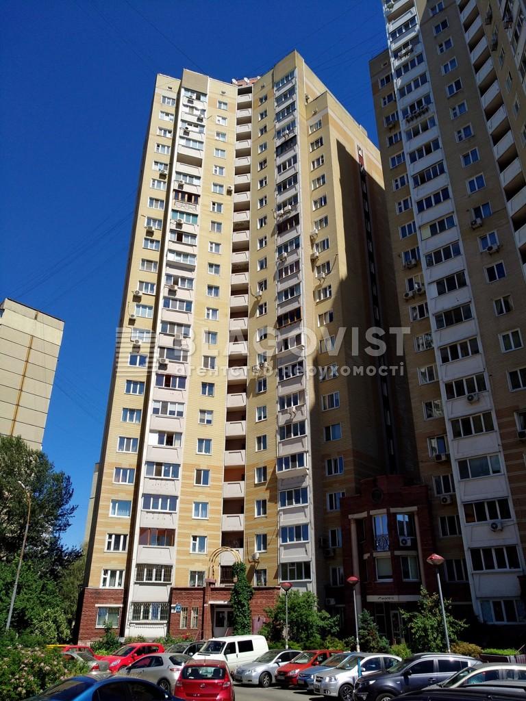 Квартира R-15587, Гонгадзе Георгия просп. (Советской Украины просп.), 18ж, Киев - Фото 3