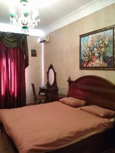 Квартира Мазепи Івана (Січневого Повстання), 3, Київ, R-194 - Фото 14