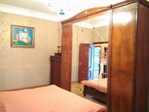 Квартира Мазепи Івана (Січневого Повстання), 3, Київ, R-194 - Фото 16