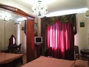 Квартира Мазепи Івана (Січневого Повстання), 3, Київ, R-194 - Фото 13
