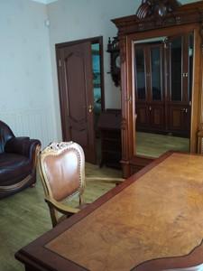 Квартира Мазепи Івана (Січневого Повстання), 3, Київ, R-194 - Фото 9