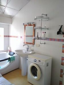 Квартира Мазепи Івана (Січневого Повстання), 3, Київ, R-194 - Фото 22