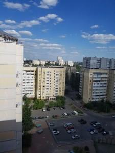 Квартира H-42136, Пулюя Ивана, 2, Киев - Фото 8