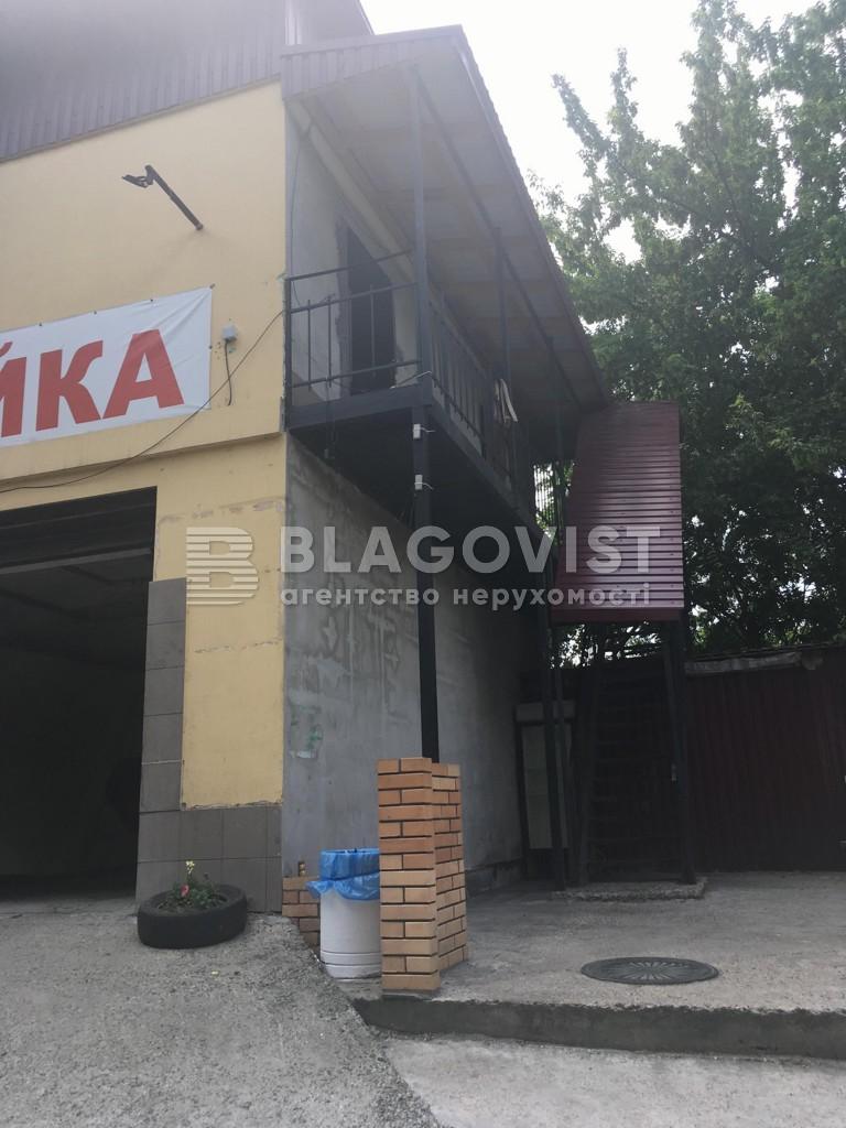 Автомойка, Z-207177, Копыловская, Киев - Фото 2