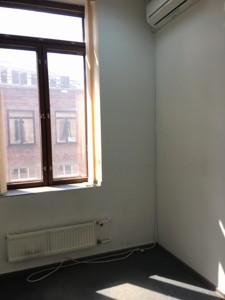 Office, Khreshchatyk, Kyiv, R-17119 - Photo 8