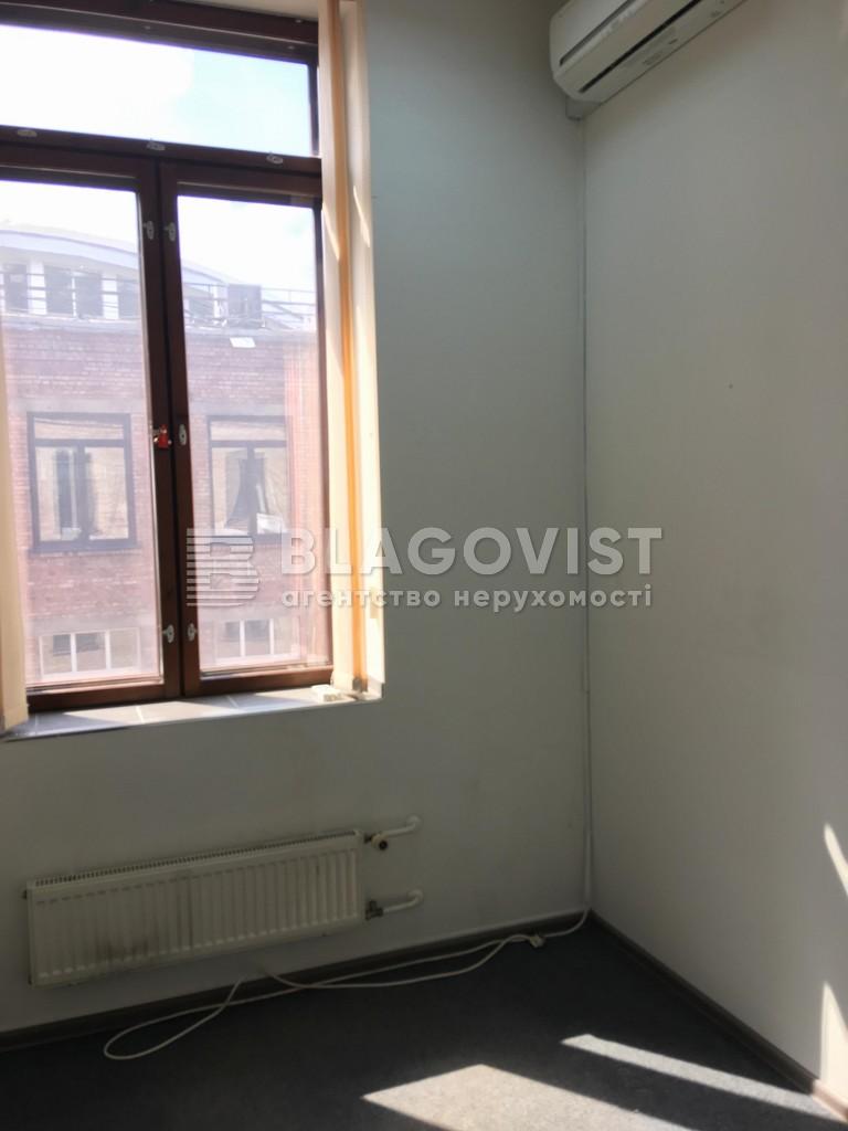 Офис, D-34102, Крещатик, Киев - Фото 4