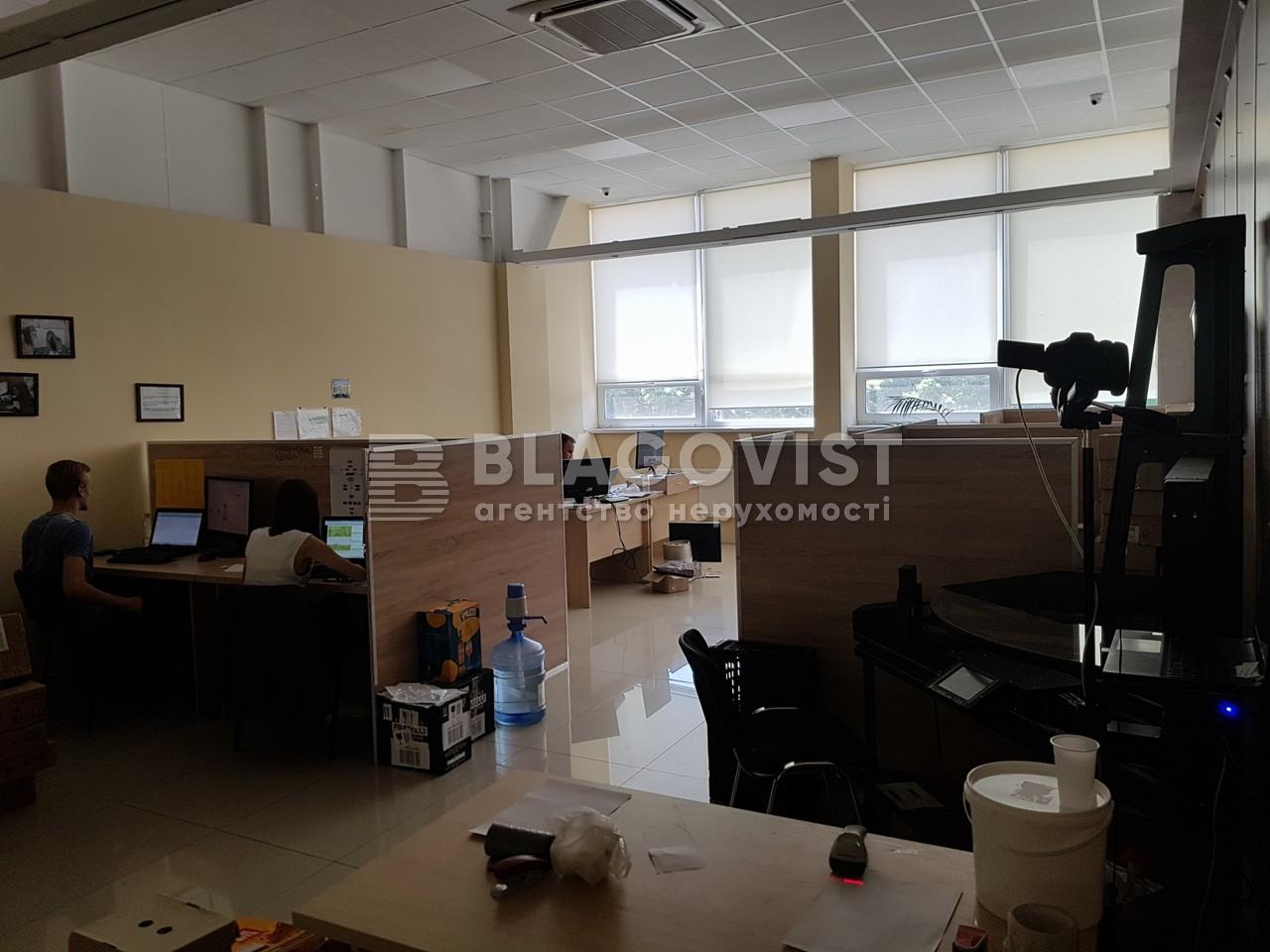 Офис, Василенко Николая, Киев, P-23935 - Фото 4