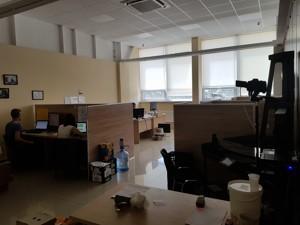 Офіс, Василенка Миколи, Київ, P-23935 - Фото 4