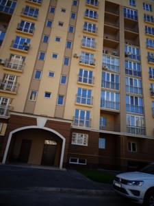 Квартира Метрологическая, 11а, Киев, Z-340303 - Фото 16