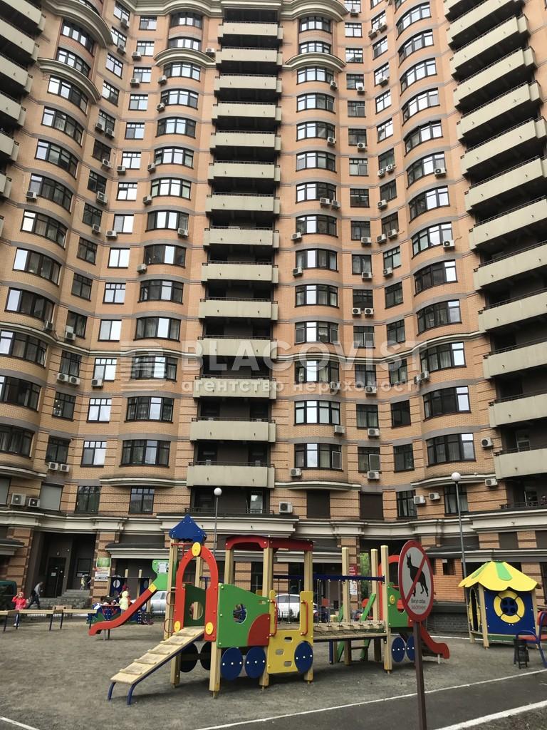 Квартира F-40177, Старонаводницкая, 6б, Киев - Фото 6