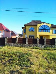 Дом Августовская, Мархалевка, P-23923 - Фото 3