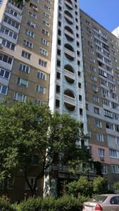 Квартира Правды просп., 6а, Киев, Z-633190 - Фото2