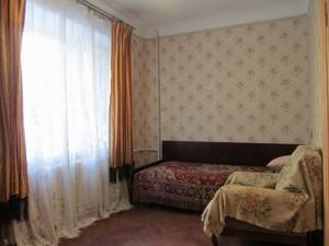 Квартира Белгородская, 12, Киев, H-42085 - Фото3