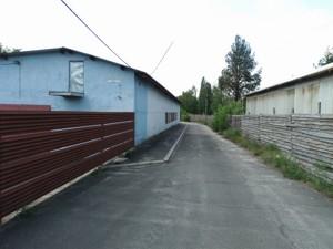 Виробниче приміщення, Пилиповичі, R-7471 - Фото 8