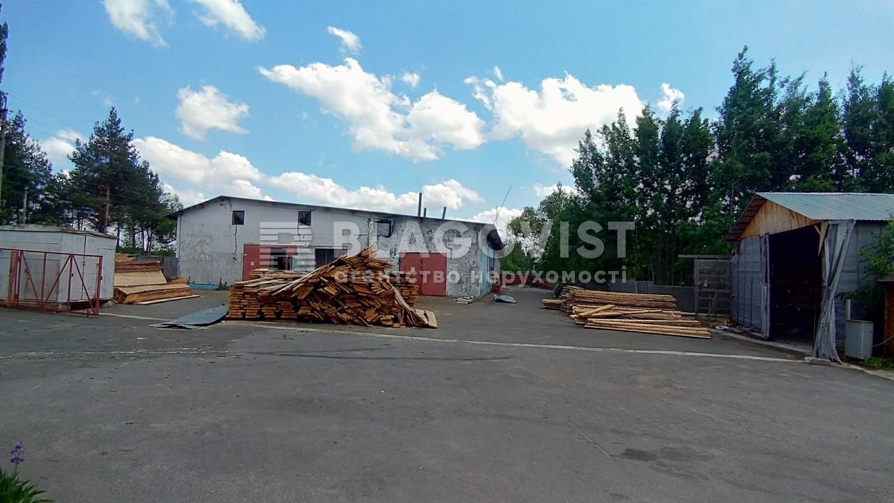 Производственное помещение, Пилиповичи, R-7471 - Фото 2