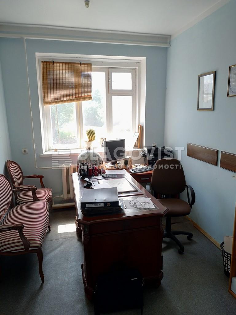 Производственное помещение, Пилиповичи, R-7471 - Фото 3
