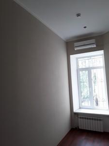 Нежилое помещение, Круглоуниверситетская, Киев, A-109039 - Фото 9
