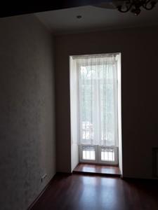 Нежилое помещение, Круглоуниверситетская, Киев, A-109039 - Фото 11
