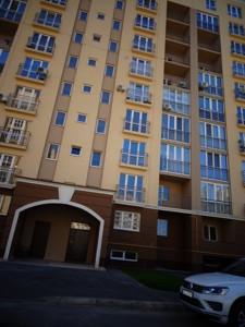 Квартира Z-654606, Метрологічна, 15а, Київ - Фото 2