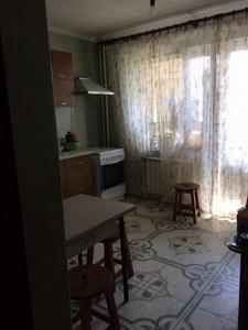 Квартира Порика В.просп., 7б, Київ, Z-191787 - Фото3