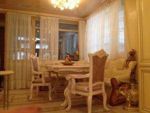 Дом Садовая, Бобрица (Киево-Святошинский), Z-217499 - Фото 4