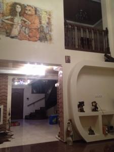 Дом Садовая, Бобрица (Киево-Святошинский), Z-217499 - Фото 9