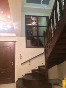 Дом Садовая, Бобрица (Киево-Святошинский), Z-217499 - Фото 10