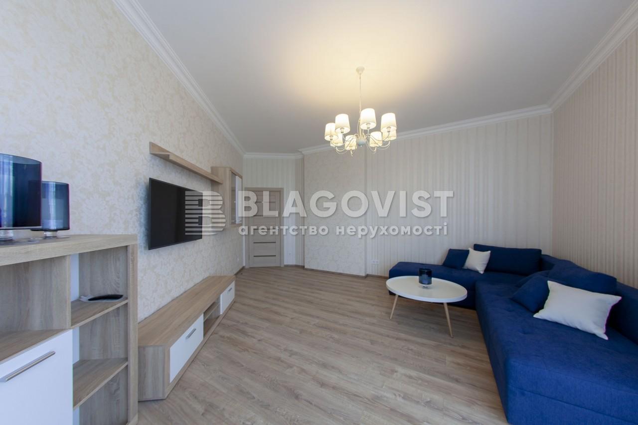 Квартира H-42226, Саперное Поле, 12, Киев - Фото 9