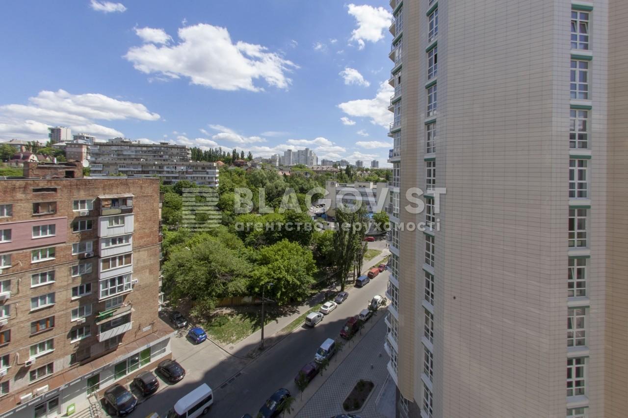 Квартира H-42226, Саперное Поле, 12, Киев - Фото 20
