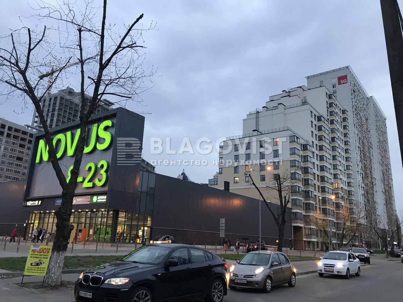 Нежилое помещение, Z-780261, Сверстюка Евгения (Расковой Марины), Киев - Фото 3